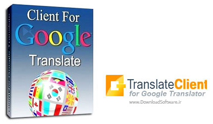 Client-for-Google-Translate-cover