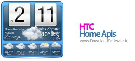 HTC Home Apis
