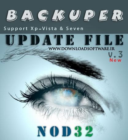 backuper nod32 دانلود نسخه كامل Backuper Nod32   Full Version