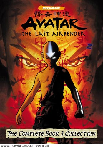 Avatar The Last Airbender Complete Season 3    Avatar: The Last Airbender    