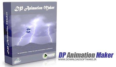 دانلود برنامه DP Animation Maker 1.2.0 – دانلود ...