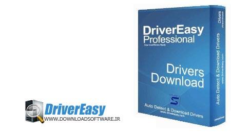 DriverEasy Pro 4.6.5.15892 + Portable آپدیت درایورها