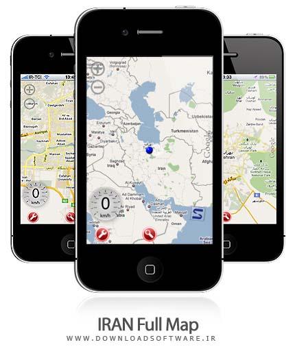 Iran Full Offline Map دانلود نقشه آفلاین تمامی شهرهای ایران برای موبایل   Iran Full Offline Map
