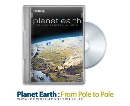 نرم افزار | دانلود Planet Earth : From Pole to Pole ...