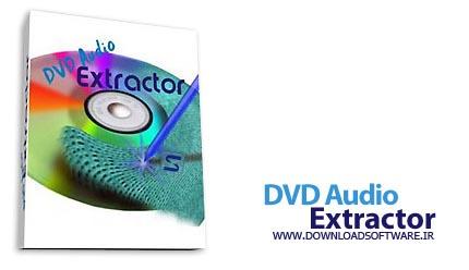 DVD Audio Extractor 7.4.0 + Portable استخراج فایل صوتی از DVD