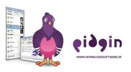 PidginIM 2.10.8 + Portable دانلود پیام رسان چندمنظوره