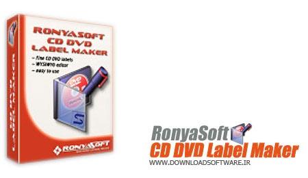 RonyaSoft CD DVD Label Maker 3.2.3 + Portable – ساخت لیبل و کاور برای CD