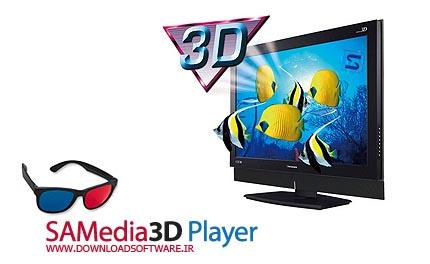 SAMedia3D Player v1.0.0.3 دانلود SAMedia3D Player v1.0.0.3   نرم افزار پخش فیلم های معمولی (2 بعدی) به صورت 3 بعدی