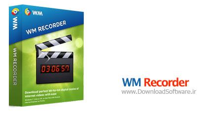 WM Recorder 16.8.1 – دانلود و ضبط ویدیو های آنلاین