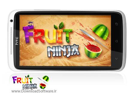 fruit ninja android دانلود بازی Fruit Ninja 1.8.8 نینجای میوه برای اندروید