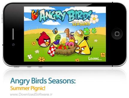 دانلود بازی موبایل پرندگان عصبانی فصل پیگنیک تابستانی Angry Birds Seasons: Summer Pignic