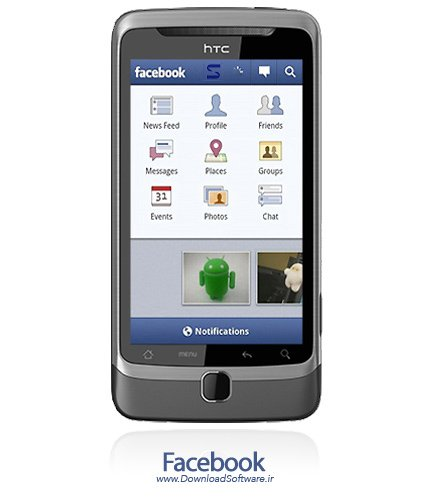 Facebook htc portraite template  Facebook         