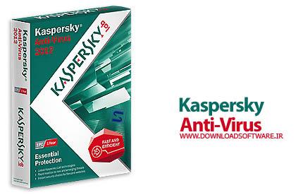 Kaspersky Anti Virus 2012 v12.0.0.374 دانلود Kaspersky Anti Virus 2012 v12.0.0.374   نرم افزار آنتی ویروس کاسپرسکی