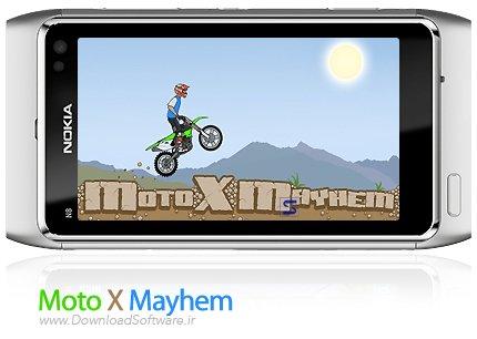 دانلود بازی موتور سواری کراس برای موبایل Moto X Mayhem