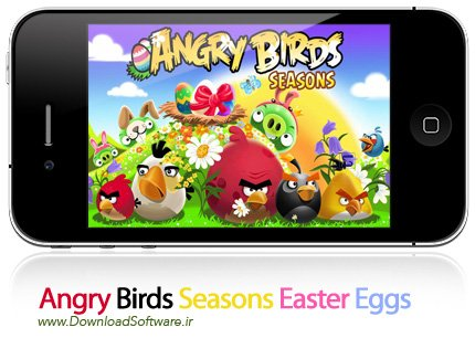 دانلود Angry Birds Seasons: Easter Eggs! – بازی موبایل پرندگان عصبانی تخم مرغ عید پاک
