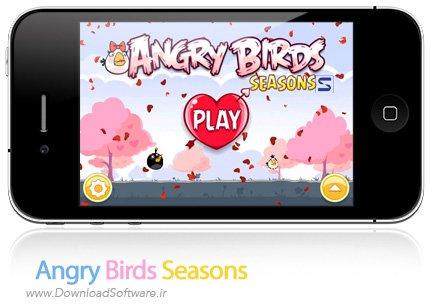 دانلود Angry Birds Seasons – بازی موبایل پرندگان عصبانی عاشقانه ترین فصول