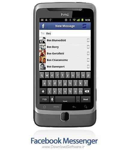 فیس بوک بدون فیلتر شکن afss asia