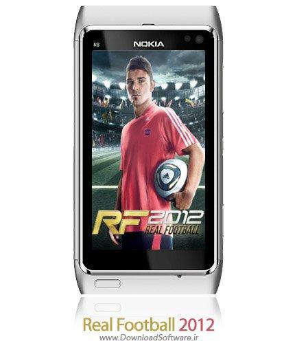 دانلود Real Football 2012 – بازی موبایل فوتبال واقعی ۲۰۱۲