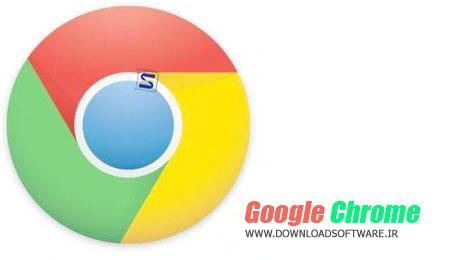 ♣Every Thing♣ مرورگر سریع و قدرتمند Google  راحت دانلود تگ Google Chrome