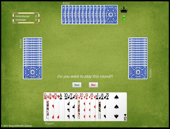 دانلود رایگان بازی حکم پاسور برای کامپیوترHokm Pc game Screen (3)