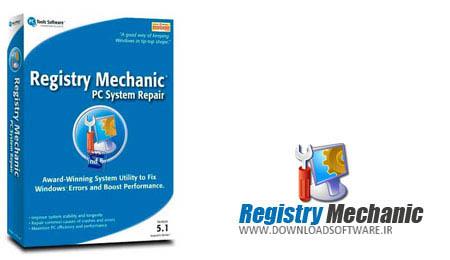 عیب یابی رجیستر ویندوز با نرх افزار PC Tools Registry Mechanic 11.0.0.277.