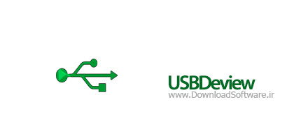 USBDeview