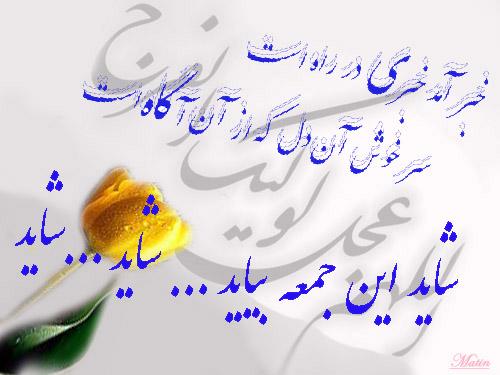 http://www.downloadsoftware.ir/uploads/2011/12/mahdi110.jpg