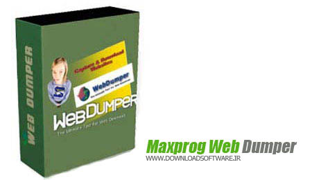 نرم افزار ذخیره صفحات وب