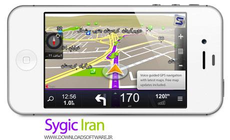 Sygic Iran 13.1.2 مسیریابی به زبان فارسی – آیفون و آیپد