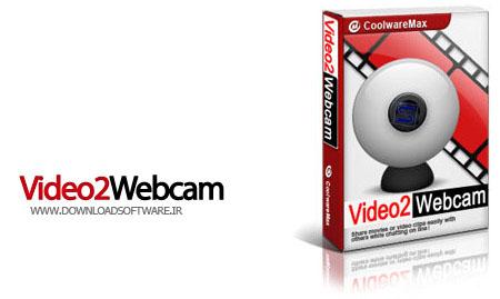 Video2Webcam 3.4.6.2 – وب کم مجازی