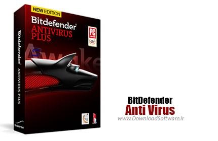 BitDefender-anti-virus-2014