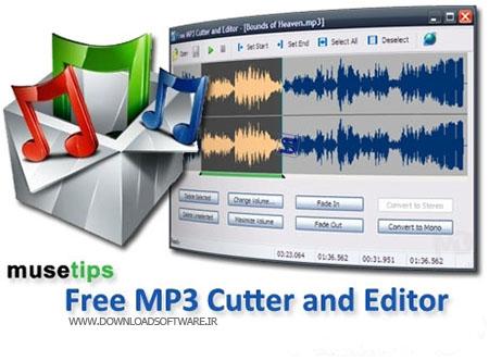 Free MP3 Cutter and Editor 2.6.0.2295 ویرایش فایل های MP3