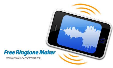 Free Ringtone Maker 2.4.0.1703 ساخت رینگتون برای موبایل