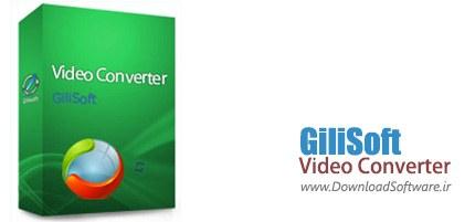 GiliSoft Video Converter 8.6.0 – مبدل فایل های ویدئویی
