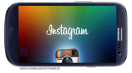 دانلود برنامه Instagram v7.21.1 + Downloader 1.8.10 اندروید