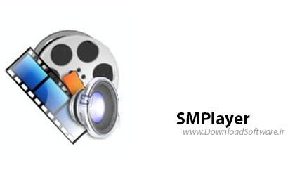 SMPlayer 17.4.2 Build 8540 Stable + Portable – پخش فایل های صوتی و تصویری