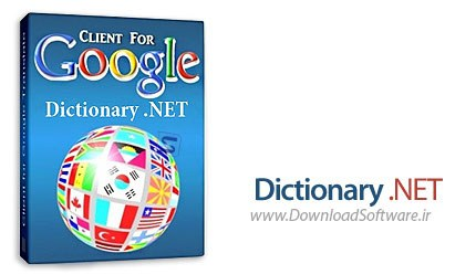 dictionary-net