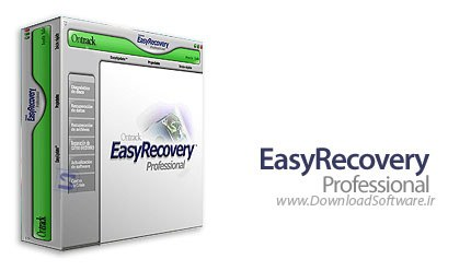 easy-recovery-professional