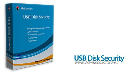 usb-disk-security