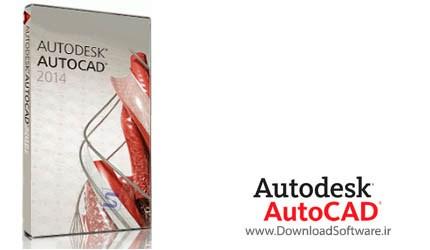 برنامه  autocad2014 بهمراه راهنمای نصب