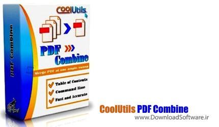 CoolUtils PDF Combine