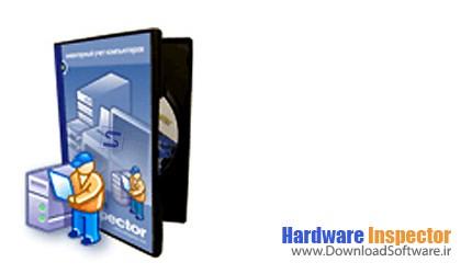 Hardware Inspector 6.0.5 – مدیریت و نظارت بر سخت افزارهای شبکه