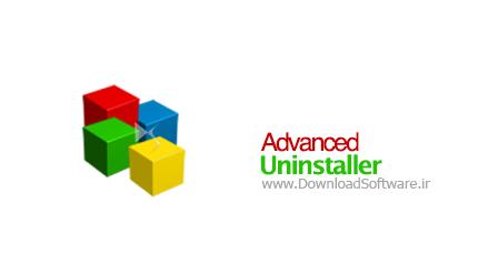 Advanced-Uninstaller