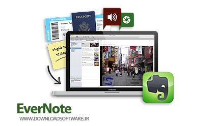 Evernote 5.1.2.2387 – نکته برداری و نوشتن یادداشت