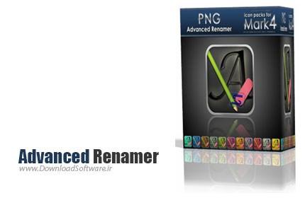Advanced Renamer 3.74 + Portable – تغییر نام دسته ای فایلها