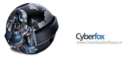 Cyberfox 28.0.1 + Portable مرورگر 64 بیتی بر پایه Firefox