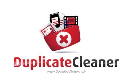 Duplicate Cleaner 3.2.3 + Portable – پاکسازی فایلها از نظر اسم و اندازه