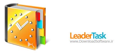 LeaderTask 8.2.3.1 – مدیریت امور روزانه