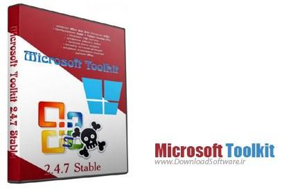 Microsoft Toolkit 2.5 Stable – فعال ساز تمام نسخه های آفیس و ویندوز