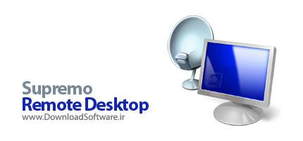 Supremo Remote Desktop
